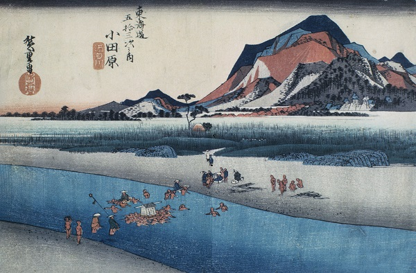 On the Road Again: Japan's Tōkaidō in Prints and Paintings title=