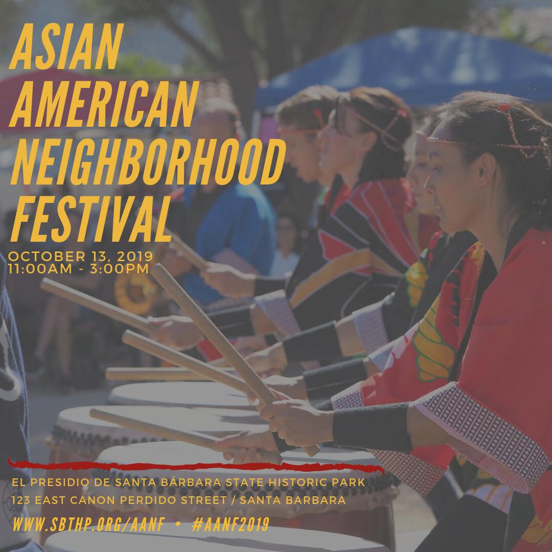 Asian American Neighborhood Festival title=