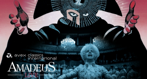 Amadeus Live title=
