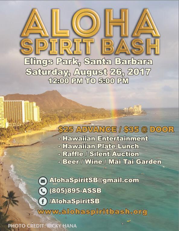 2017 Aloha Spirit Bash title=