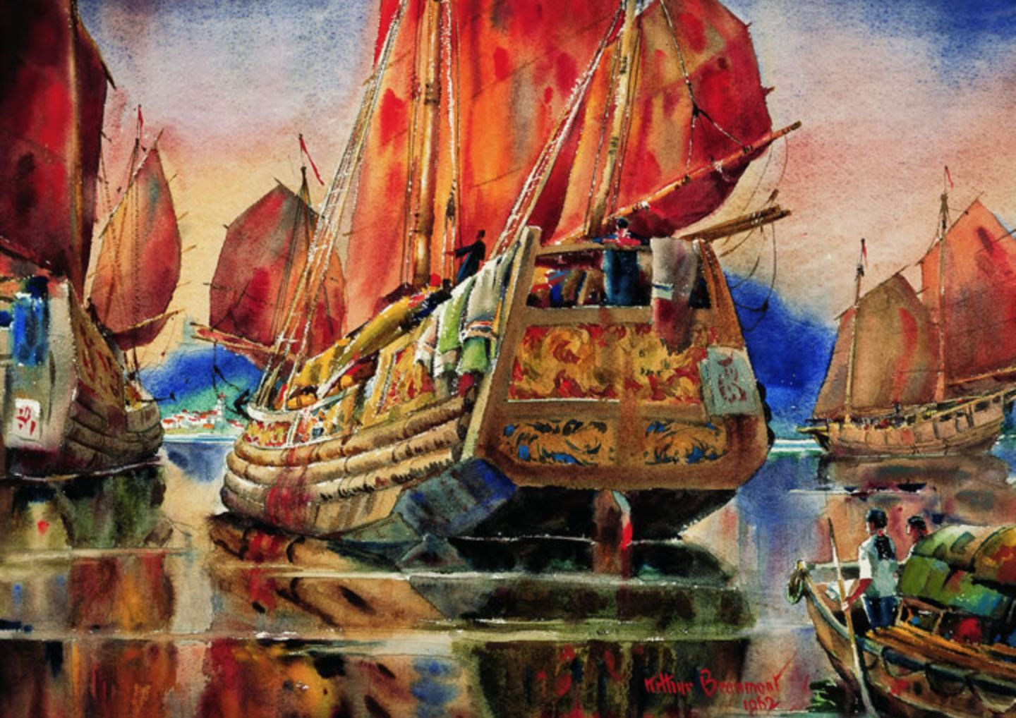 Chinese Junk Boat, 1962, watercolor
