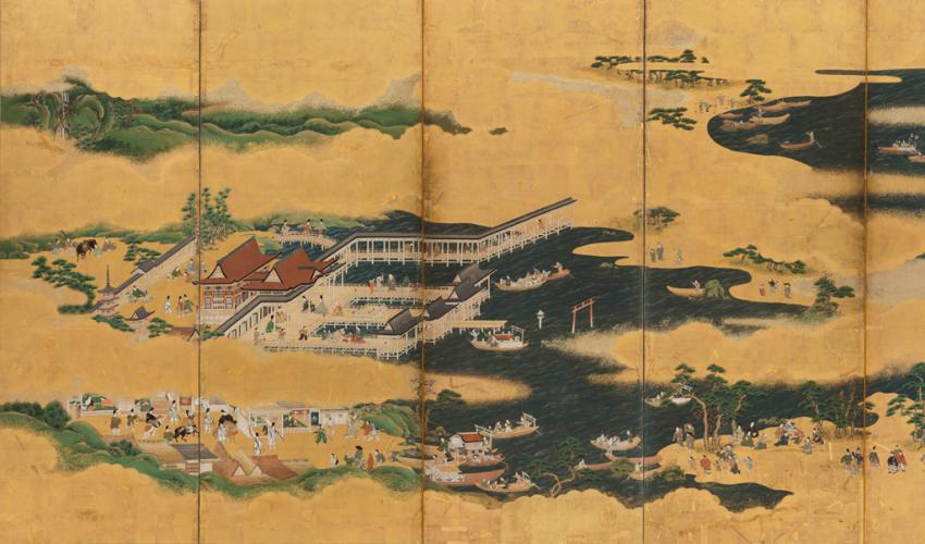 Paths of Gold: Japanese Landscape and Narrative Paintings from the Collection title=