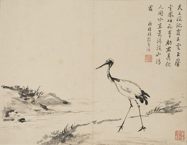 Bamboo, Rocks, and Old Trees: Chinese Calligraphy and Literati Painting title=