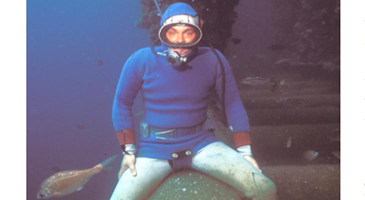 Marine Megatropolis 1974 – 1981 title=