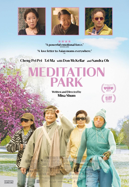 Asian American Film Series: Meditation Park