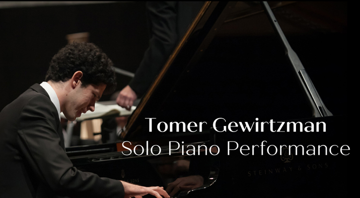 Tomer Gewirtzman, Pianist title=