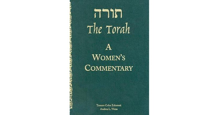 Biblical Women and Gender Constructions Lecture