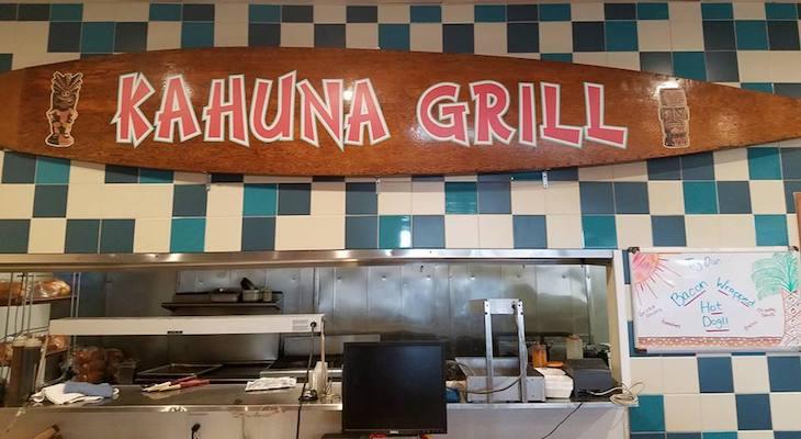 Kahuna Grill Closes, Makes Way for Mesa Burger title=