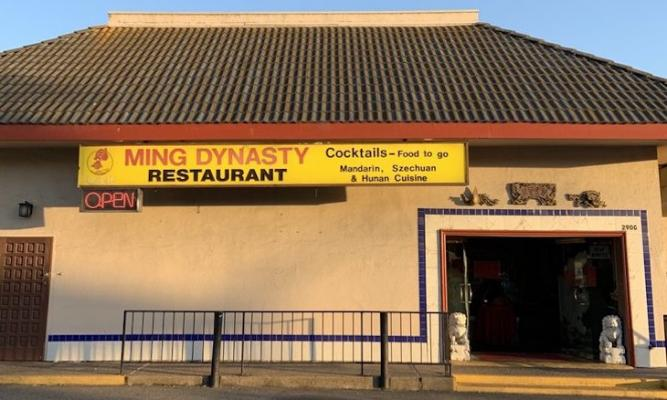 Ming Dynasty to Close Sunday After 32 years