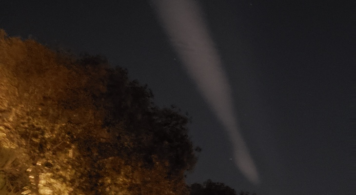 Numerous Reports of Unusual Streak in the Sky title=