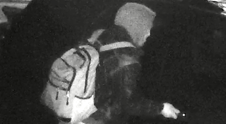 Can You Identify This Burglary Suspect? title=