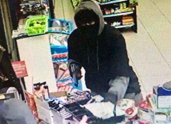 Suspect Wanted in Two Armed Robberies title=