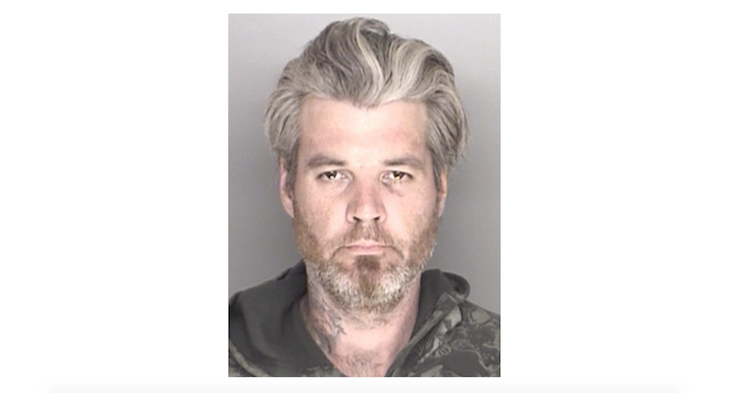 Man Arrested for Machete Assault title=