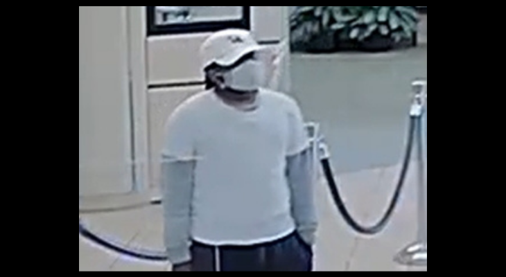 Lompoc Police Searching for Bank Robber title=