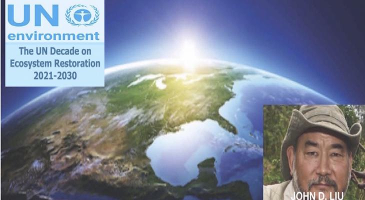 Santa  Barbara Permaculture Network Eco Hero Award Honoring John D. Liu
