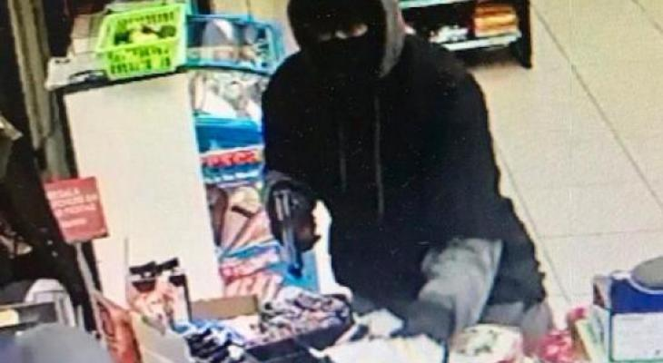 Suspect Wanted in Two Armed Robberies