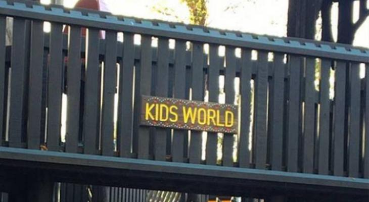 Kids World to Re-Open Tuesday