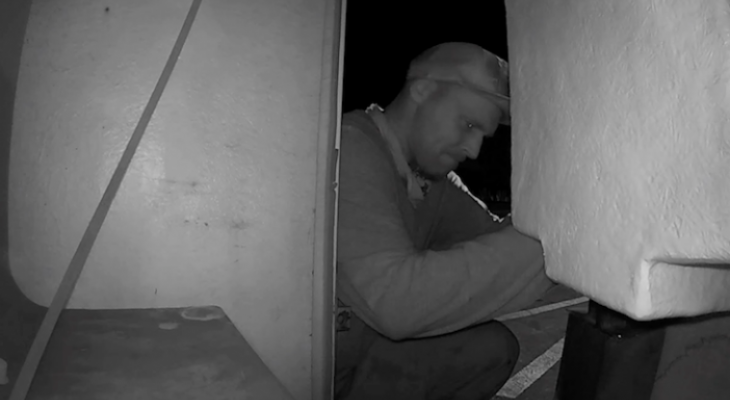 Police Search for Vending Machine Thief