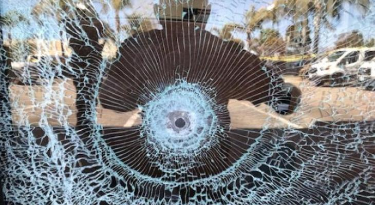 Bullet Holes Found in Goleta Business