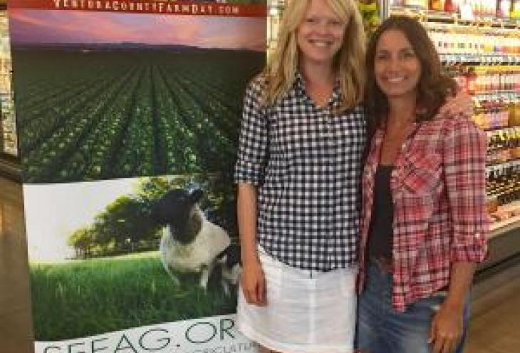 Whole Foods Market Donates Nearly $12,000 From June 22 Net Sales to SEEAG Agricultural Educational Programs